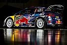 M-Sport показала раскраску машин Ожье и Тянака