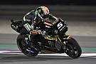 Зарко поменял цели на сезон после Гран При Катара