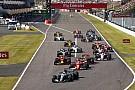 FIA, F1 2018 katılımcı listesini açıkladı