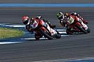 FIM Endurance AHRT siap pertahankan gelar juara Suzuka 4 Hours