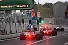 Formel 1 2017 in Monza: Das Trainingsergebnis in Bildern