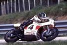 MotoGP Мастера двух колес. Все чемпионы MotoGP и 500cc