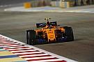Zweimal Punkte für McLaren, aber von Honda geschlagen