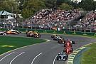 La F1 dévoile les détails de sa vision de la discipline pour 2021