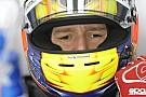 Барникот выиграл дождевую первую гонку в По
