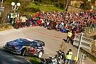 WRC WRCフランス:オジェ初日好発進。2番手ヌービルに33秒差