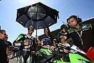 Supersport Valentino Rossi: