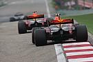 Ricciardo : Red Bull doit rattraper le temps perdu tous les ans