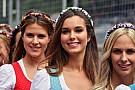 Альпенгольд. Самые красивые девушки Гран При Австрии