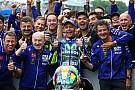 MotoGP 【MotoGP】久々優勝のロッシ「アッセンは特別な場所。勝てて嬉しい」