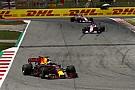 Force India и Red Bull отказались считать друг друга конкурентами