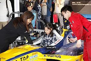 General 速報ニュース 子供から大人まで楽しめる! トヨタ主催モータースポーツイベント開催