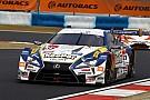 Lexus umumkan aktivitas balap 2018