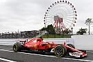 F1日本GP FP1速報:ベッテルが首位スタート。ハミルトンが2番手