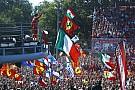 Етапи Формули 1 у 2017-му відвідали понад 4 мільйонів уболівальників