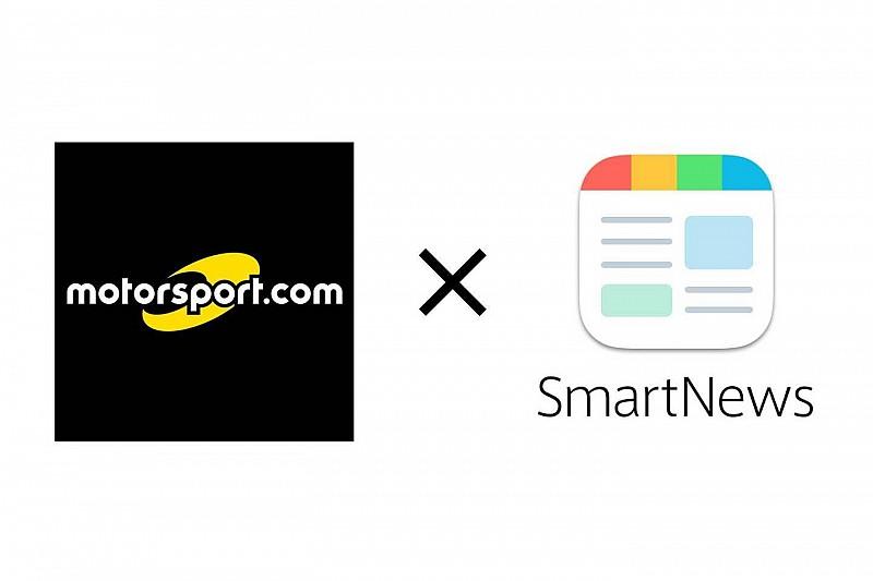 スマートニュースに「motorsport.comチャンネル」が新登場