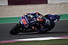 MotoGP Viñales: Yamaha teve problemas em todas as áreas
