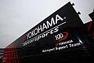 """全日本F3 横浜ゴム、""""モータースポーツ推進室""""を設立し、グローバル化を推進"""