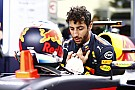 Ricciardo hopes updated Red Bull will be