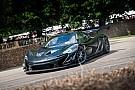 世界で5台。マクラーレンP1 LM、鈴鹿サウンド・オブ・エンジンに登場