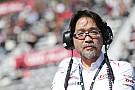 WEC 【WEC】村田久武、WECトヨタの新チーム代表&TMG社長に就任