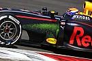 Ферстаппен: Red Bull дуже сильний на довгих відрізках