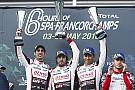 WEC WEC Spa: Toyota berjaya, Alonso menang di debut