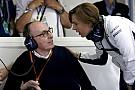 Френк Вільямс більше не відвідуватиме Гран Прі