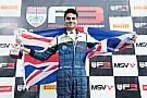 فورمولا 3 الأوروبية إنعام أحمد يختبر سيارة الفورمولا 3 الأوروبيّة مع فريق