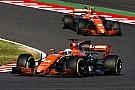 Формула 1 В Pirelli предложили McLaren выставить на тесты две машины вместо одной