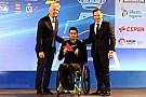 Lascorz recibe el Trofeo María de Villota a la superación