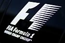 F1 La F1 revelaría su nuevo logo en el podio de Abu Dhabi