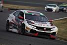 SUPER TAIKYU Prima vittoria per la nuova Honda Civic in Classe TCR a Suzuka