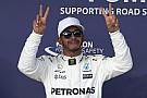 Hamilton örül, hogy szenvedést okozhat Vettelnek és a Ferrarinak a Forma-1-ben
