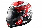 El nuevo casco Arai RX-7V IOMTT 2016