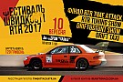 Time Attack Фестиваль Швидкості RTR 2017! Закриття гоночного сезону!