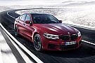 Automotive 2018 BMW M5 packs a 600-HP punch