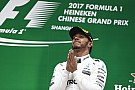 Hamilton empata a Prost y va por el récord de Schumacher