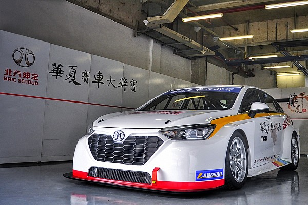 中国房车锦标赛CTCC 突发新闻 CTCC联手华夏杯,北汽绅宝上海大动作