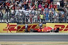 Vettel: I won't lose sleep over German GP crash