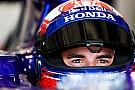 Formule 1 Márquez : La F1,