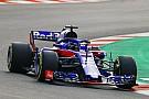"""Daya tahan Honda """"sempurna"""" saat debut tes Toro Rosso"""