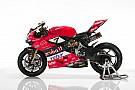Superbike-WM Die technischen Daten der Ducati Panigale R (2018)