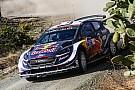 Messico: una foratura infrange i sogni di Loeb. Ogier ha la gara in pugno