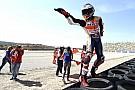 MotoGP VIDEO: Los bailes de celebración de Marc Márquez