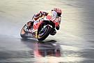 Motegi MotoGP: Marquez dominates wet first practice