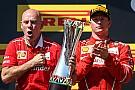 F1 法拉利宣布莱科宁2018年留队