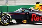 El 'Aeroscreen' de Red Bull completa su debut en Fórmula 1