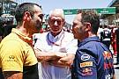 В Red Bull связали нехватку скорости в Бразилии с работой мотора