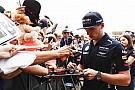 Forma-1 Verstappen hosszabbítása egyértelmű jel lehet az Aston Martin motorjának érkezésére